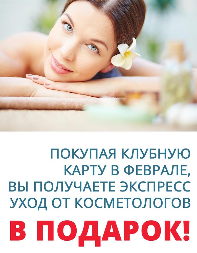 Подарки для косметолога 35